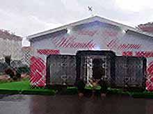 На Олимпиаде Тимашевск и Тимашевский район будет представлять ООО «Кондитерский комбинат «Кубань»