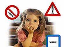 Полиция Тимашевска призывает родителей не оставлять детей без присмотра.
