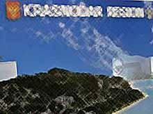Кубань вновь  стала лидером рейтинга инвестиционной привлекательности