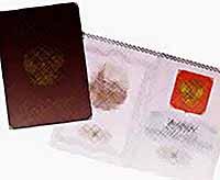 Из паспорта исчезнет штамп о прописке