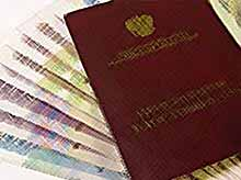 На Кубани внедрятся новая технология доставки пенсий