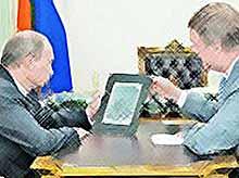 В России выпустили  первый русский I-Pad (видео)