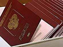 В Краснодарском крае с начала года оформлено 70 тысяч загранпаспортов