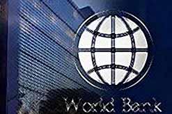Доклад Всемирного банка о колебаний курса рубля до конца 2011 года
