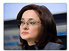 Глава Банка России прокомментировала слухи о запрете доллара. (видео)