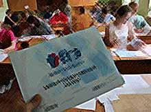Министр образования заявила об обязательном ЕГЭ по истории