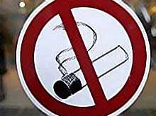 В Минздраве придумали  новые методы борьбы с курением
