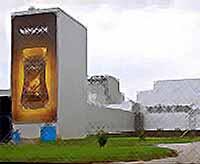 Тимашевск вошел в рейтинг 250 крупнейших промышленных центров России