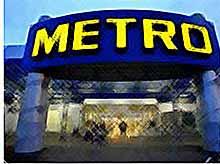 Основатель известной  сети гипермаркетов Metro покончил с собой.