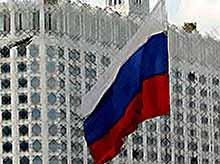 России предложили сменить цвета флага