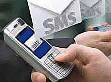Скоро SMS можно будет писать в воздухе