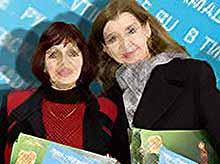 Поздравление победителей конкурса - Лучшая частушка 2009