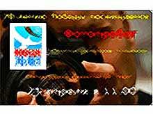 В Тимашевске состоится ФОТОПРОБЕГ, посвященный 70-летию Победы в Великой Отечественной войне!