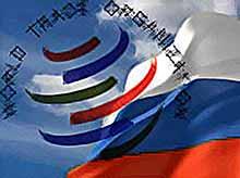 Россия вступает в ВТО: мнение экспертов