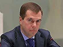 Дмитрий Медведев считает, что Украина находится на грани гражданской войны