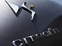 Специальная ограниченная спортивная версия Citroen DS3 Racing