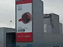 Фабрика «Нестле Кубань»  в Тимашевске выпускает 60% кофе, производимого в России