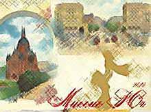 На Кубани начался отборочный этап конкурса «Миссис Юг - 2013»