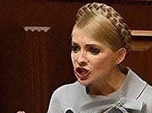 Тимошенко приказала в День Победы напасть на ветеранов (видео)