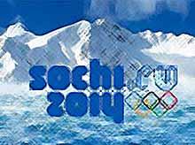 Билеты на Олимпийские игры в Сочи начнут продавать уже в феврале этого года