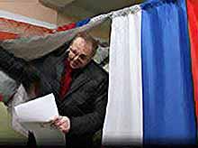 В России проходят выборы в Государственную Думу . Интересно каковы будут результаты ?