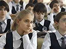 Для школ в России разработали курс о семейном укладе