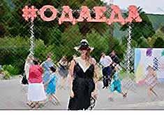 На Кубани в сентябре пройдет фестиваль «О, да! Еда!»