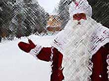 Где встречает Новый год Дед Мороз?