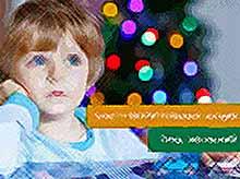 """В Тимашевске """" Елка желаний"""" подарила новогодние подарки  142 детям"""