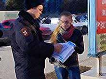 Полиция Тимашевска раздала листовки личной безопасности горожанам.