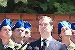 Президент Медведев в  Краснодаре   вручил орден Жукова защитникам Южной Осетии( видео)