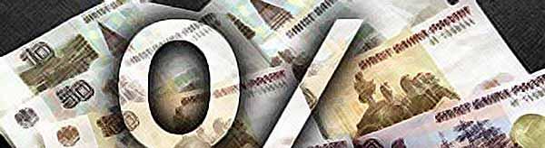 Инфляция в России по итогам года может составить 6,2-6.5% (видео)