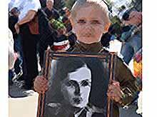 """9 мая в Тимашевске пройдет """"Бессмертный полк"""""""