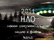 НЛО 2011 новые документальные фильмы