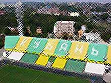 """На стадионе \""""Кубань\"""" в Краснодаре найдены две мины"""