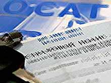 В России полис ОСАГО существенно подорожает.