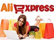 AliExpress пообещал, что будет доставлять посылки день в день