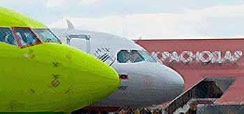 Сообщение о бомбе в аэропорту Краснодара оказалось ложным