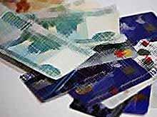 Банки хотят блокировать карты клиентов за необоснованные переводы