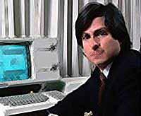 ФБР рассекретило все тайны  на Стива Джобса (видео)
