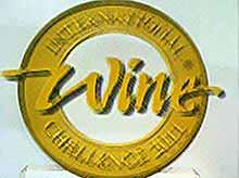 Виноделы Кубани получили престижные награды на международной выставке.