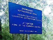 В Сочи силовики задержали в горах на границе России и Абхазии тургруппу из 12 россиян