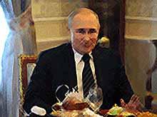 Как Путина поздравили с Днем рождения