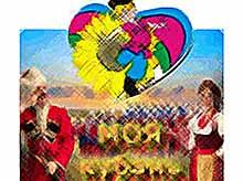 Сегодня жители Кубани отметят 79-ю годовщину образования Краснодарского края