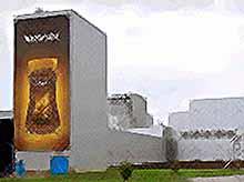 Фабрика «Нестле Кубань» в Тимашевске отмечает 10-летие