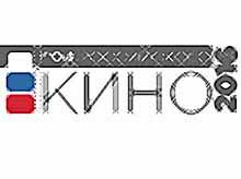 В  Тимашевске впервые пройдет «Ночь кино»