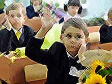 Что надо делать, чтобы ребенок хорошо учился? (видео)