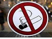В России вступил в силу антитабачный закон