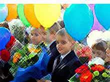 В России сегодня начался учебный год