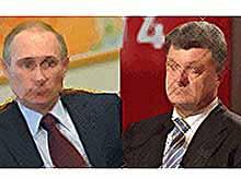 Порошенко предложил России забрать Донбасс